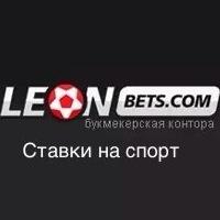 Леон клуб ставки на спорт книга как заработать деньги в интернете скачать бесплатно