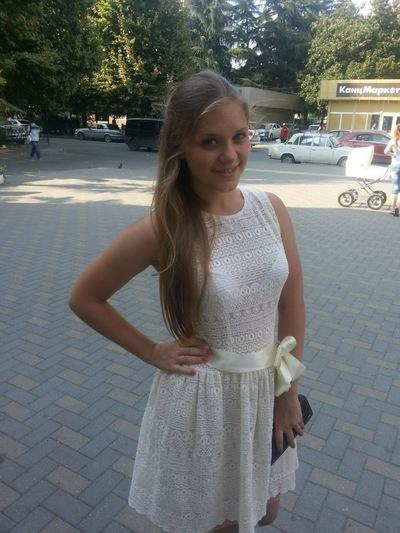Елена Красноружева, 16 июля 1996, Сочи, id87876250