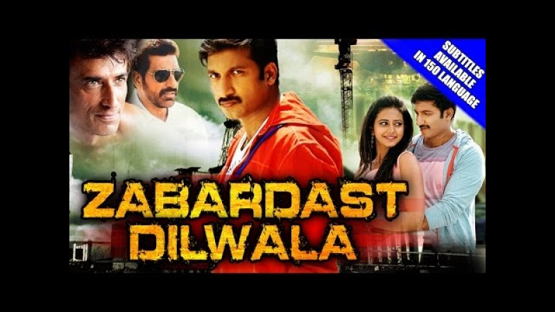 Zabardast Dilwala (Loukyam) 2015 Full Hindi Dubbed Movie | Gopichand, Rakul Preet Singh