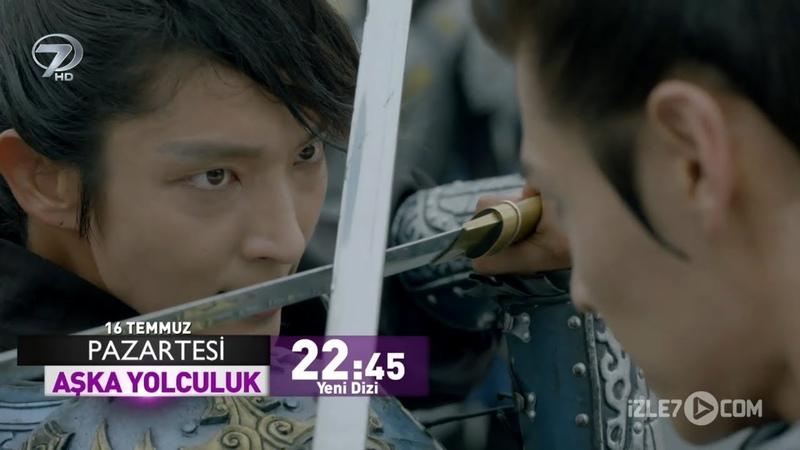 Yeni Kore Dizisi Aşka Yolculuk 16 Temmuz'da Kanal 7'de Başlıyor