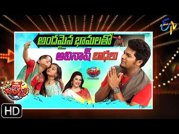 Extra Jabardasth 26th April 2019 Full Episode ETV Telugu