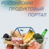 Российский продуктовый портал