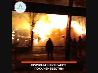 Сгорели два дома в ХМАО | АКУЛА