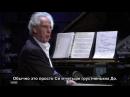 Бенджамин Зандер О музыке и страсти