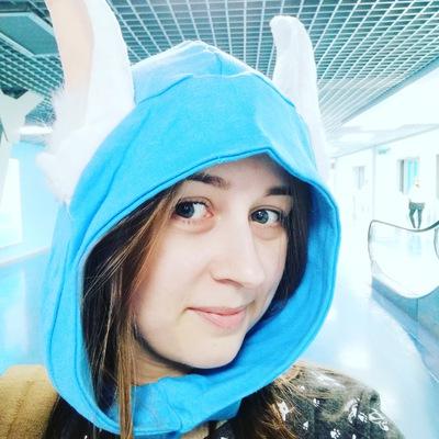Elena Fossoway