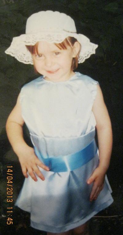 Анастасия Кечина, 22 июня 1998, Самара, id148977433