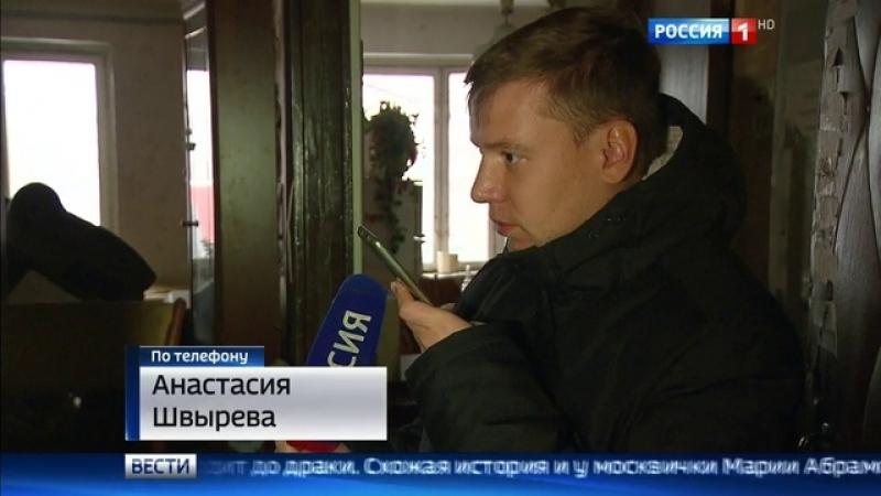 Вести-Москва • Шансов победить профессиональных соседей стало больше