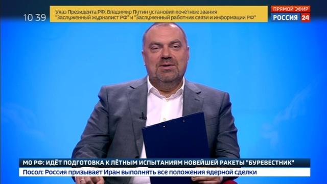 Новости на Россия 24 • Мы не блефуем почему Минобороны сняло гриф секретности с нового вооружения