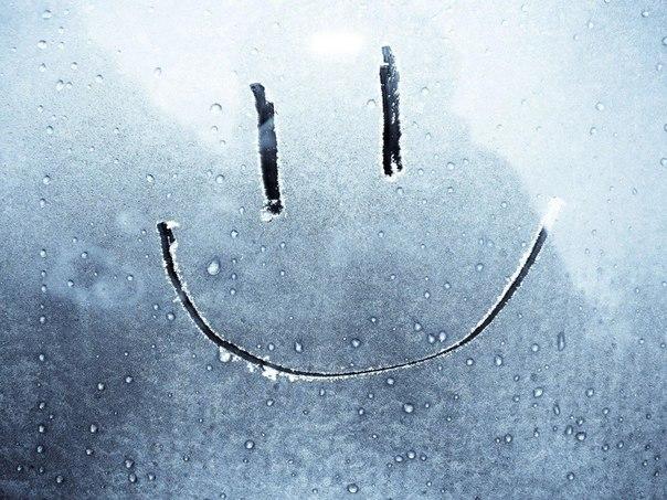 Научитесь искренне радоваться жизни. И тогда, она начнёт улыбаться в ответ.