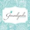 Goroshynka Studio