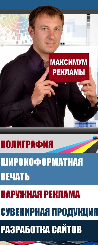 Максим Κононов