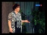 Елена Степаненко - Козлистая жизнь