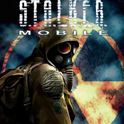 Stalker Stalker, 1 января , Лиски, id224622793