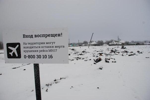 Взгляд на политику одного украинца - Страница 6 VfZ8hfCvKw0