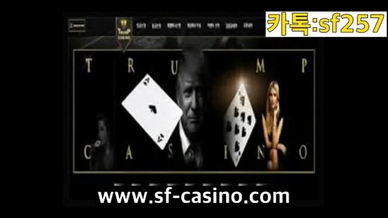 우리카지노 www.sf-casino.com 오바마카지노