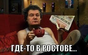 """Услуги боевиков на Донбасcе обходятся """"инвестору"""" в 3 млн долларов ежедневно, - СМИ - Цензор.НЕТ 4061"""
