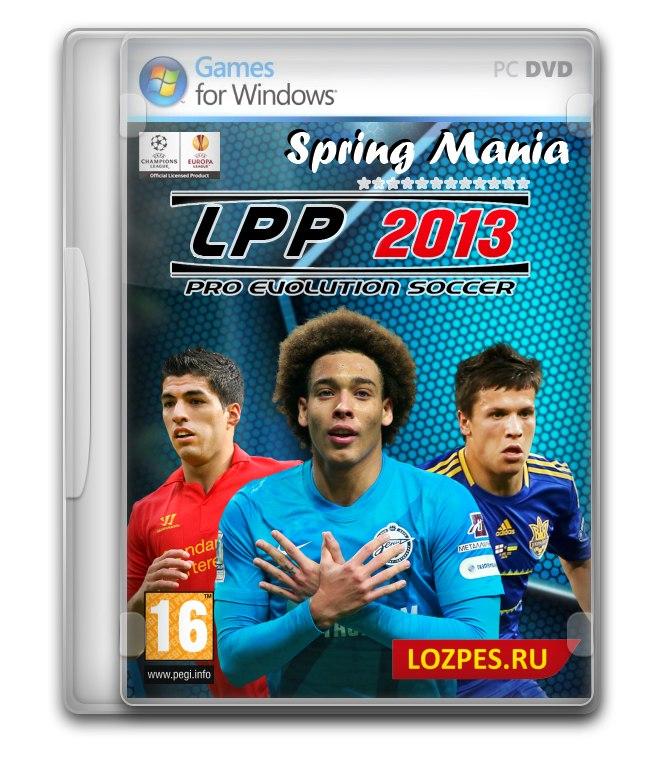 Скачать бесплатно lozpes patch 2013 v 2 0 - summer mania торрент.