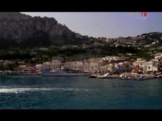 Капри 2 \ Capri 2 (13 серия)