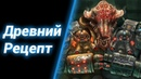 Протоссы Алкоголики Foster Clan ● StarCraft 2