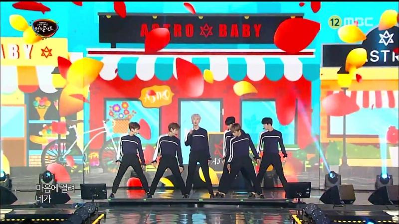 [12.08.2017] ASTRO (아스트로) - Baby (베이비) @ 2017 DMZ Peace Concert