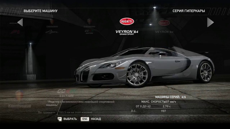 HIGHWAY BATTLE ( ШОССЕЙНЫЙ БОЙ ) Погоня. Погоня Need For Speed Hot Pursuit 2010