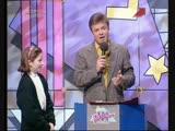 Звездный час (ОРТ, 16.02.1998)