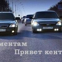 Даня Гостюхин, 20 февраля 1998, Пермь, id158835698