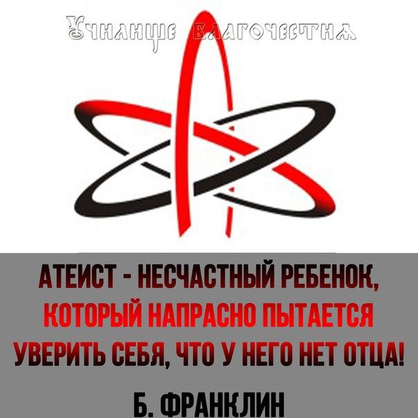 http://cs417916.vk.me/v417916395/94d1/Qk1LHjzEKH8.jpg
