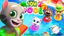 ГОВОРЯЩИЙ ТОМ АКВАПАРК Анджела Друзья мультик игра Новый Бассейн говорящего Тома Talking Tom Pool