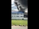 Пожар на территории Ступинского ЗЯБа 6 июня 2018 года