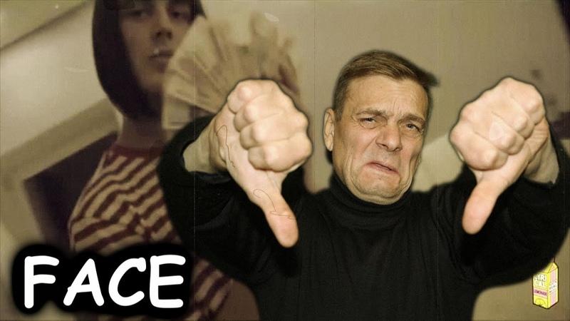 Реакция ПАПЫ на - FACE - Мне Похуй