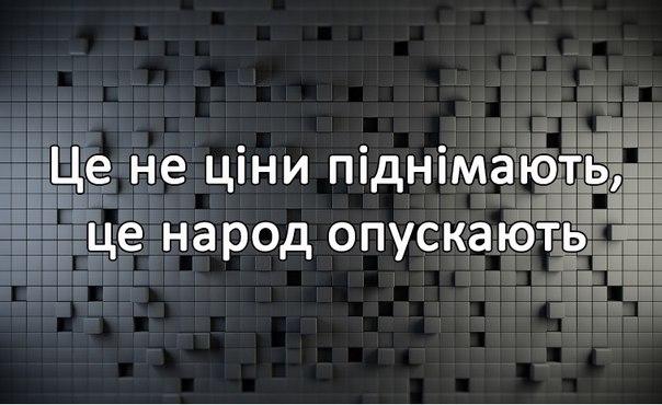 """Геращенко о трагедии ИЛ-76: """"Генерал Назаров знал об опасности, но отправил десантников на верную смерть"""" - Цензор.НЕТ 7536"""