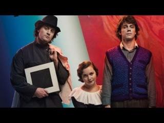Шагал -- Малевич | Русский трейлер | 2014 (HD)