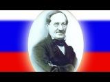 The Professor in Russia - Periodic Table of Videos