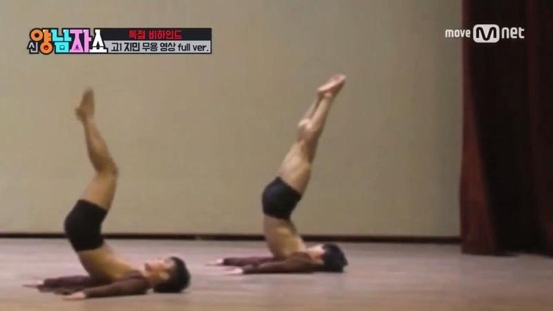 BTS Jimin Predebut Contemporary Dance (FULL)
