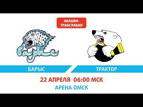 XII Кубок Газпром нефти. Барыс - Трактор 1:7