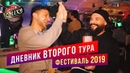 Почему Загорецька Л С НЕ попала в сезон Дневник Лиги Смеха 2019