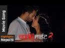 Galti Garau Na Official Video Song CHAPALI HEIGHT 2 Ayushman Joshi Paramita Rana