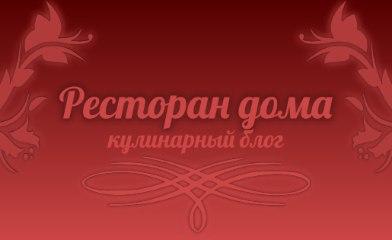www.restaurant-at-home.com