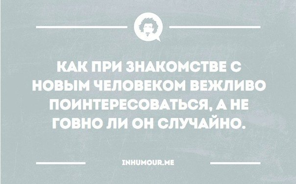 https://pp.vk.me/c543108/v543108554/17d53/Fo_bUt9cc9M.jpg