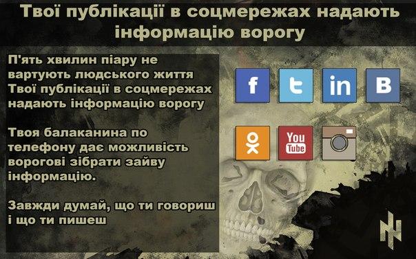 Порошенко договорился с министром обороны Германии о помощи в лечении украинских военных - Цензор.НЕТ 3830