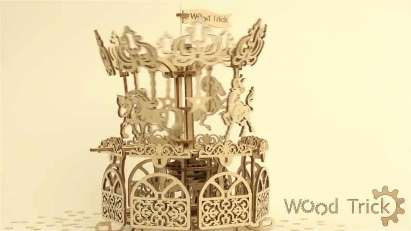 Wood Trick - Carousel _ Karuzela