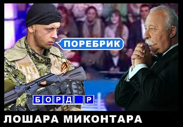 """Яценюк зовет коалицию обсудить дальнейшие реформы: """"Пора переходить к практическим решениям"""" - Цензор.НЕТ 552"""