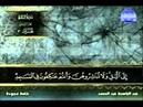 Surat Al Baqarah Full Tagweed by Sheikh Abdel Baset Abdel Samad