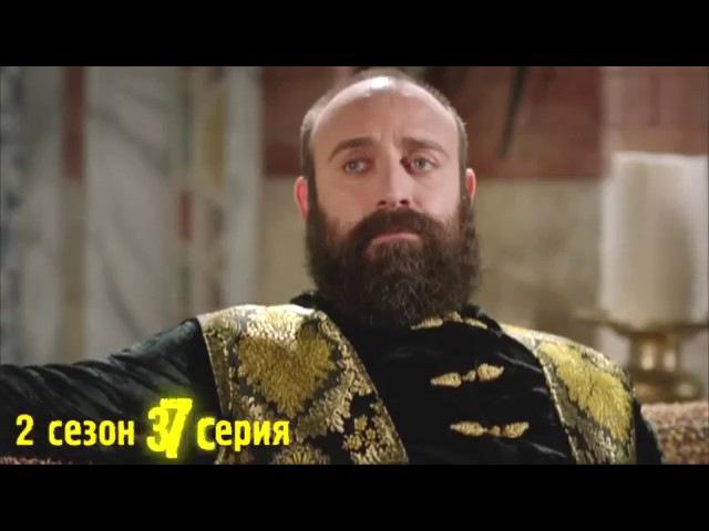 Сулейман назначил Балибея Хранителем Покоев /Ибрагим в ШОКЕ