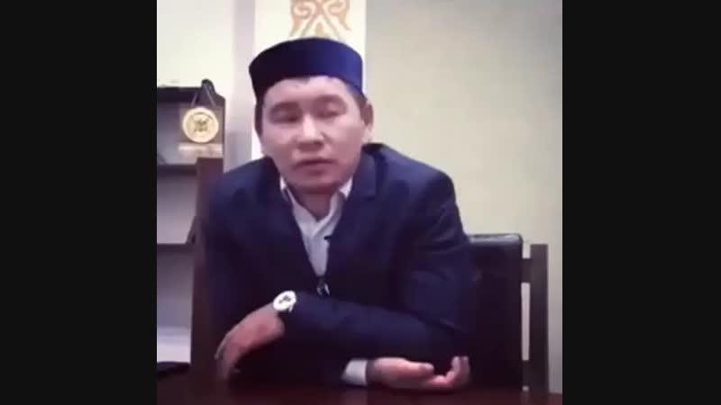 Қазақ қызы - абыройымыз Ұстаз Қабылбек Әліпбайұлы