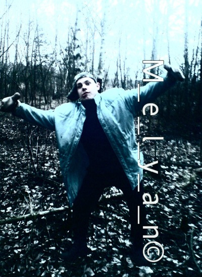 Алексей Самуйлик, 23 февраля 1993, Днепропетровск, id160565721