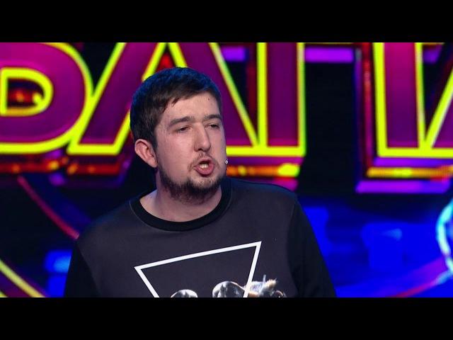 Comedy Баттл. Суперсезон - Саша Мокин (1 тур, выпуск 9, 30.05.2014)
