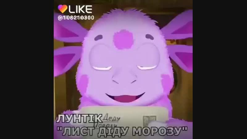 Лунтик_айфон_10_480P-reformat-16842960.mp4