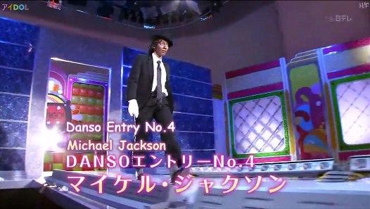 Akimoto Does A Black Face (AKBINGO!) - Video Dailymotion